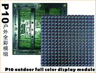 DIP346 Outdoor P10 RGB LED-Modul mit hoher Helligkeit 8000nits